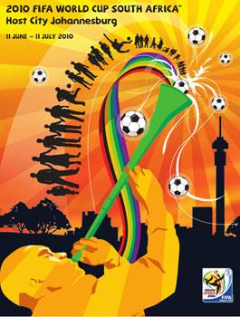 阳光体育手绘海报