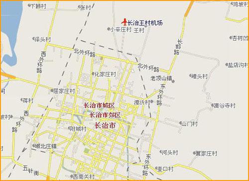 长治飞机场地图