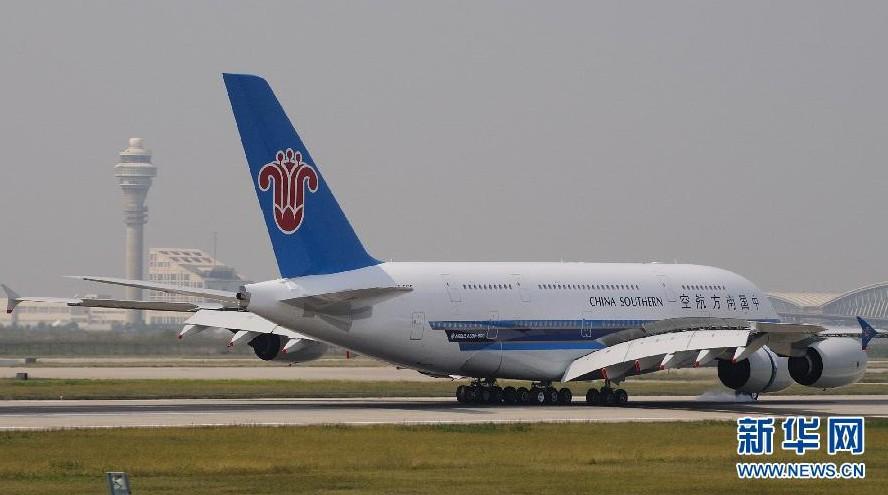 这架飞机将于17日首航北京至广州航线