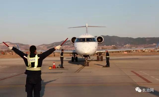 广州到长治飞机