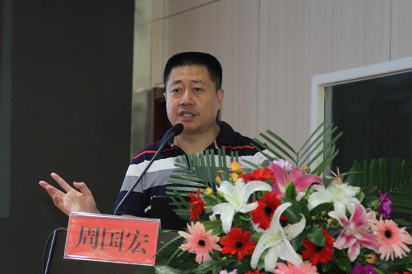 12 山西省眼科医院主任医师周国宏分享儿童常见眼底病的诊断和治疗.jpg