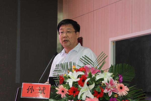 9 山西省眼科医院院长、主任医师孙斌作题为《儿童眼眶病的诊断和治疗》精彩讲座.jpg